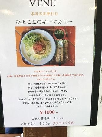 千綿駅11.JPG