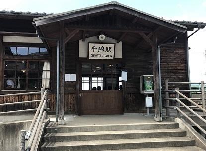 千綿駅2.JPG