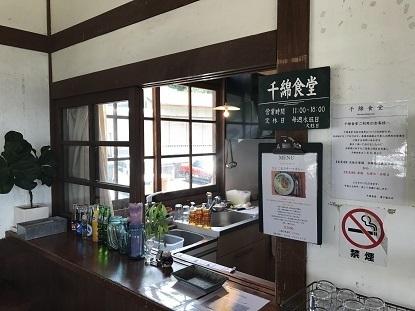 千綿駅4.JPG